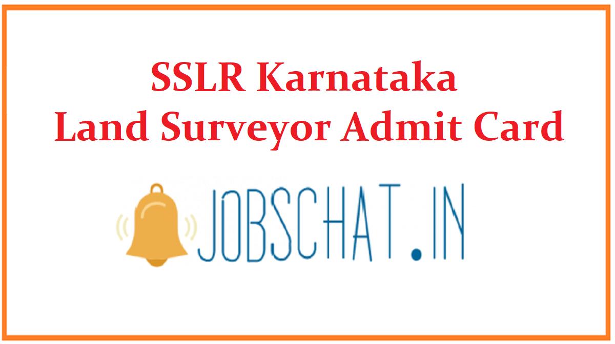 SSLR Karnataka Land Surveyor Admit Card