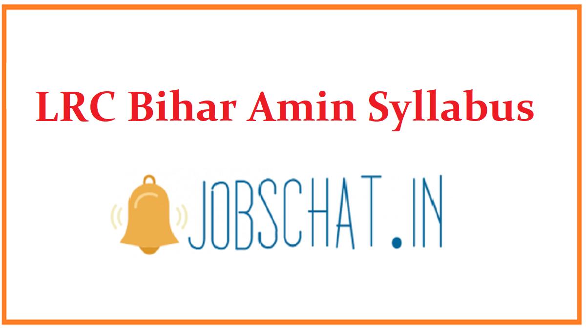 LRC Bihar Amin Syllabus