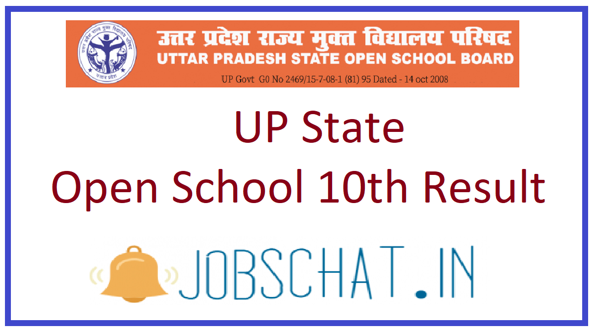 UP State Open School 10th Result
