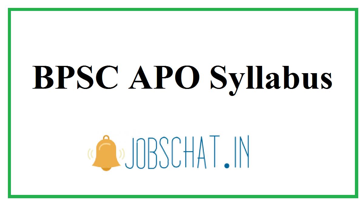 BPSC APO Syllabus