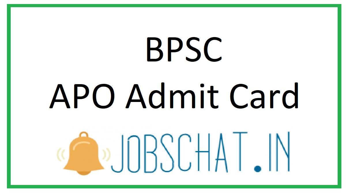 BPSC APO Admit Card