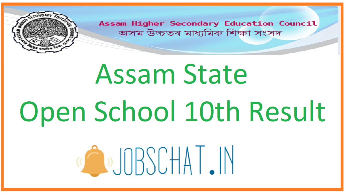 Assam State Open School 10th Result
