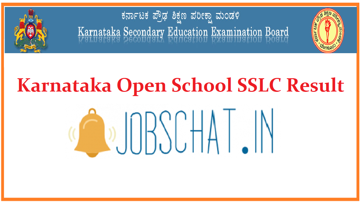 Karnataka Open School SSLC Result