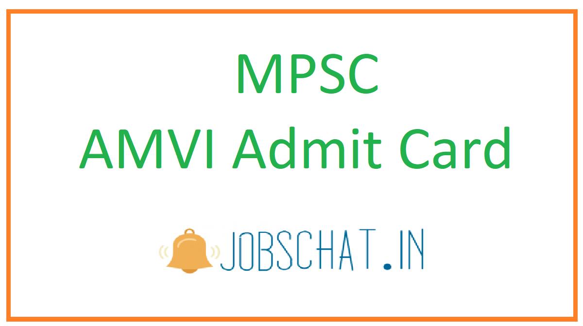 MPSC AMVI Admit Card