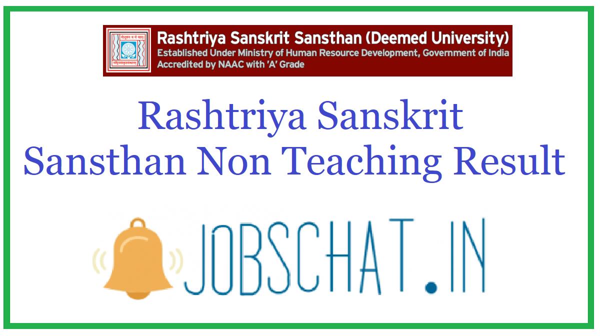 Rashtriya Sanskrit Sansthan Non Teaching Result