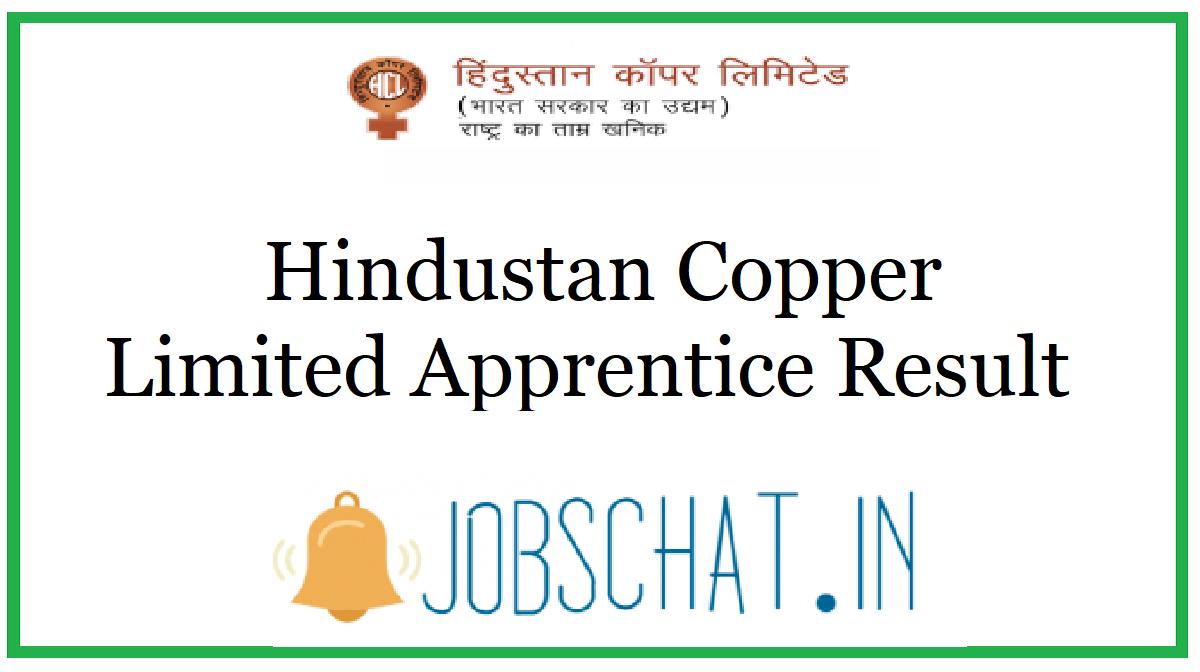 Hindustan Copper Limited Apprentice Result