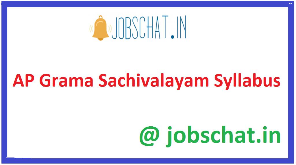 AP Grama Sachivalayam Syllabus