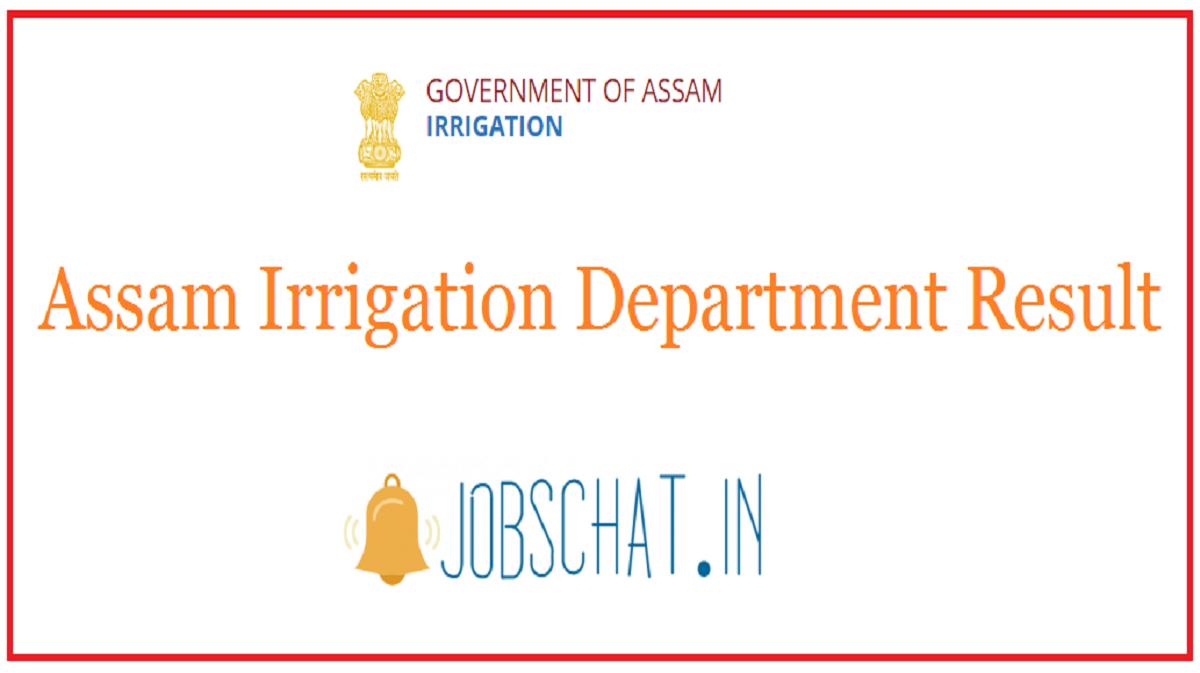 Assam Irrigation Department Result