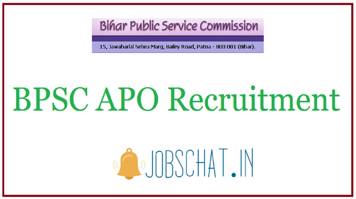 BPSC APO Recruitment