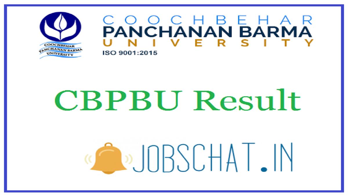 CBPBU Result