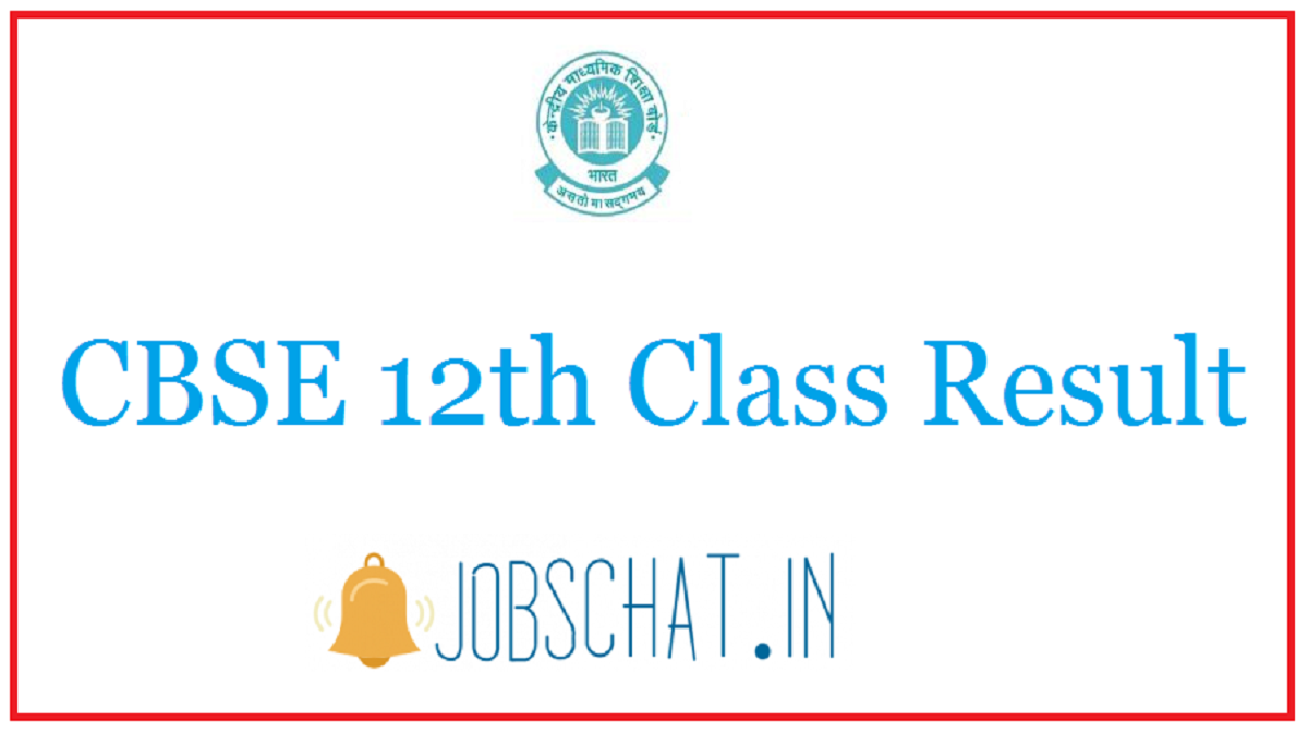 CBSE 12th Class Result