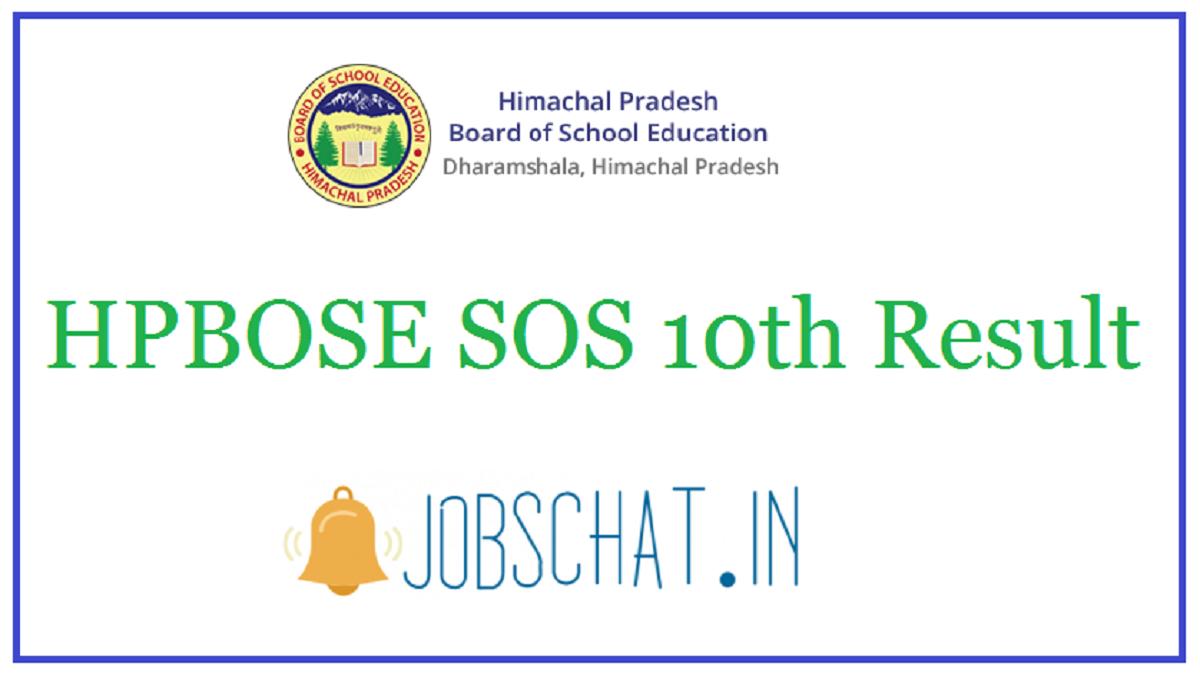 HPBOSE SOS 10th Result
