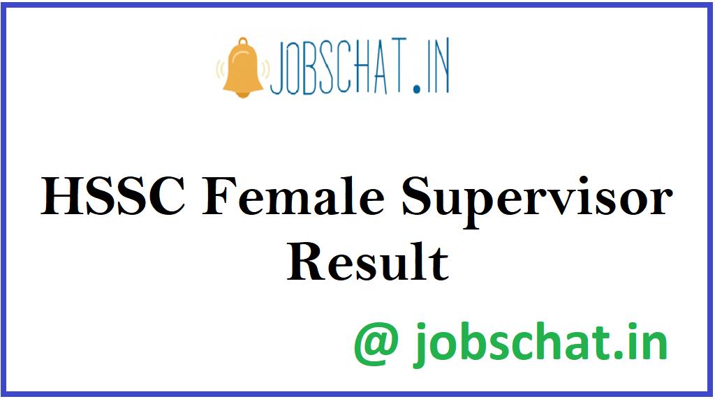 HSSC Female Supervisor Result