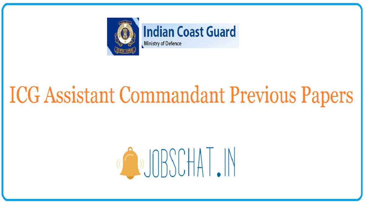 ICG Assistant Commandant Previous Papers