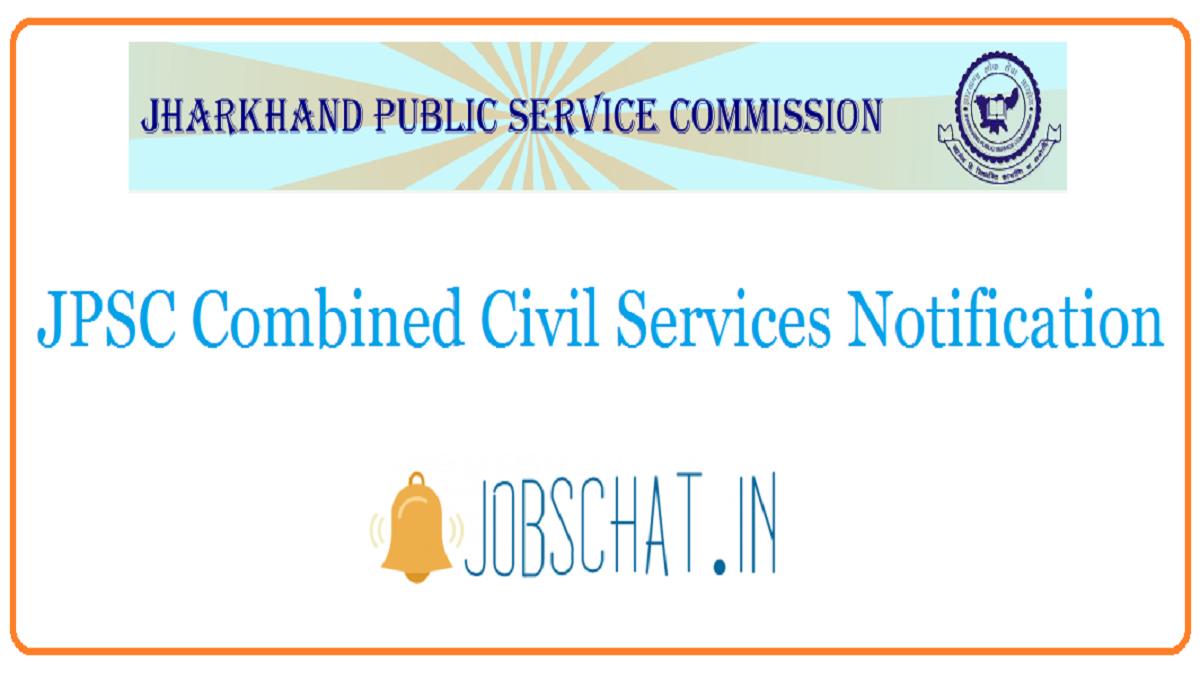 JPSC Combined Civil Services Notification