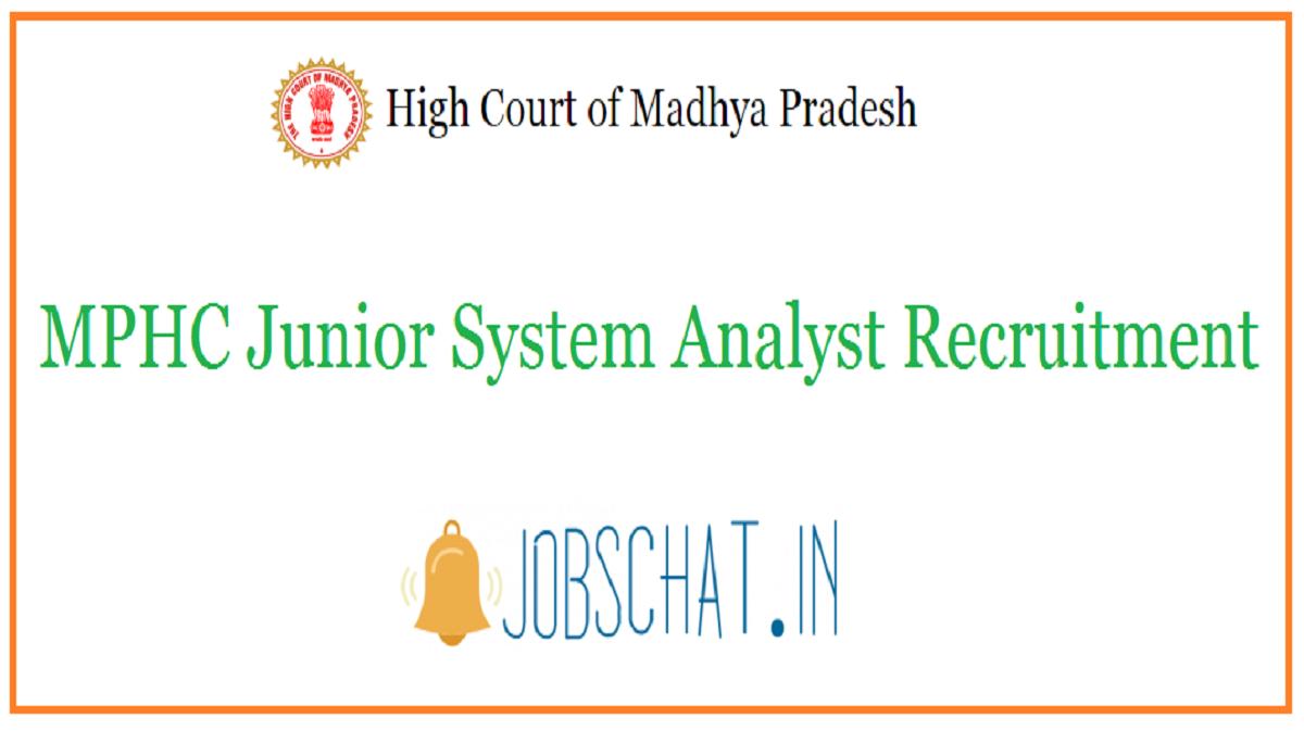 MPHC Junior System Analyst Recruitment