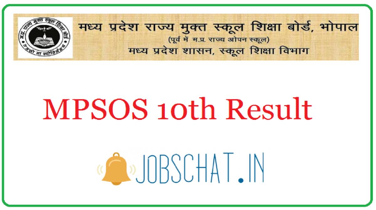 MPSOS 10th Result
