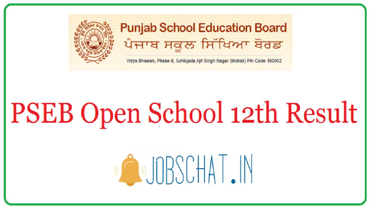 PSEB Open School 12th Result