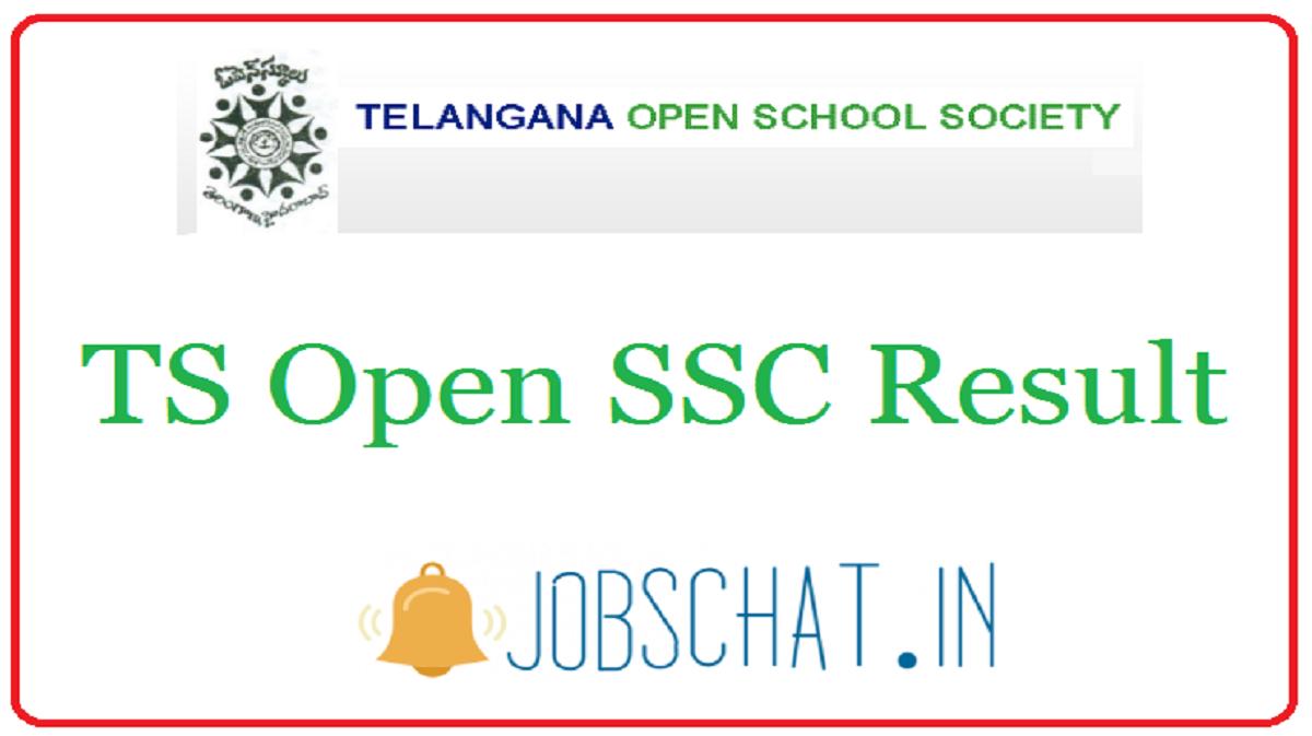 TS Open SSC Result