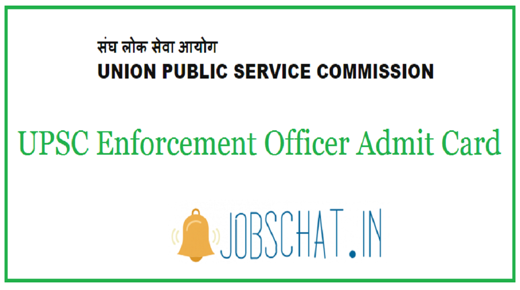 UPSC Enforcement Officer Admit Card