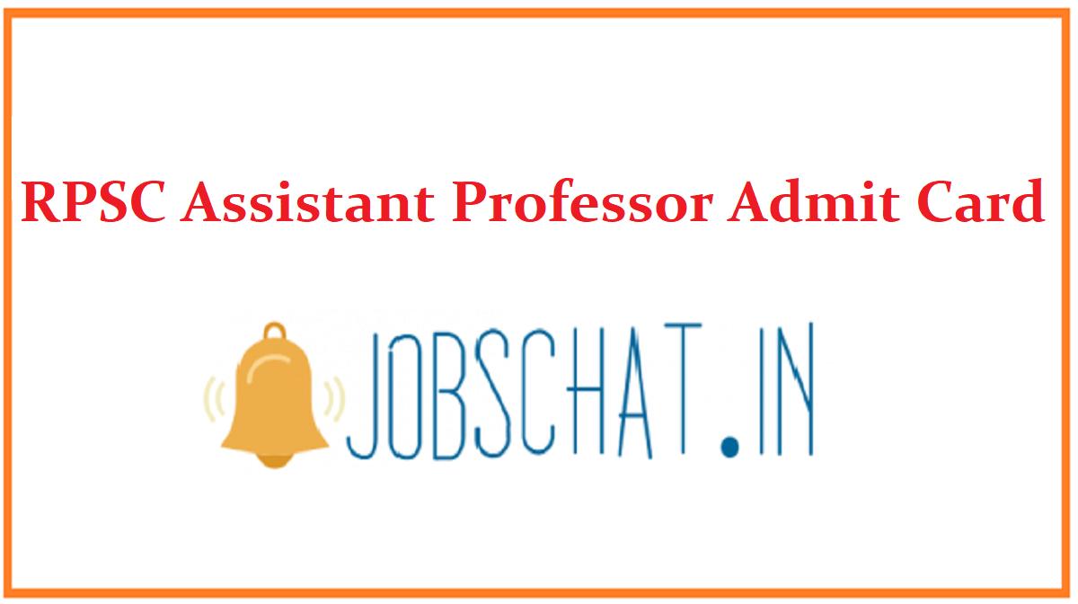 RPSC Assistant Professor Admit Card