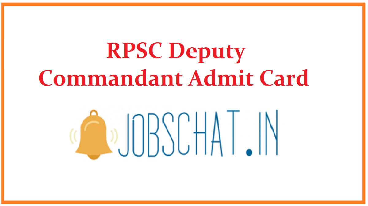 RPSC Deputy Commandant Admit Card