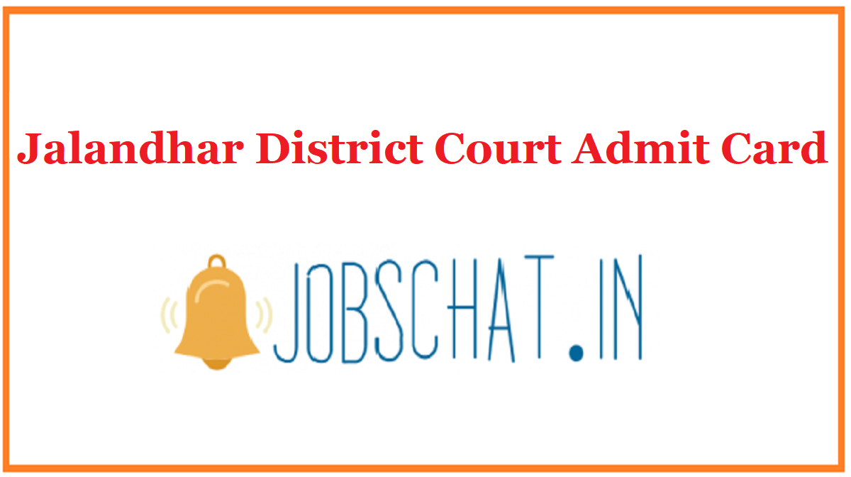 Jalandhar District Court Admit Card