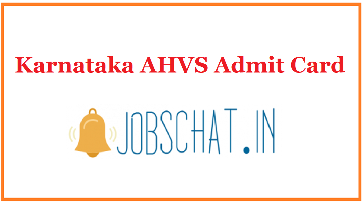 Karnataka AHVS Admit Card