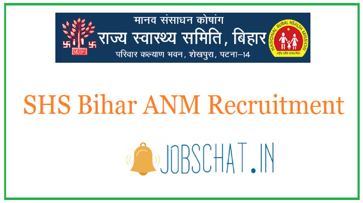 SHS Bihar ANM Recruitment