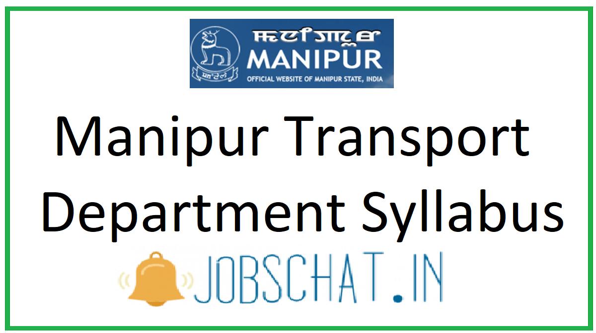 Manipur Transport Department Syllabus