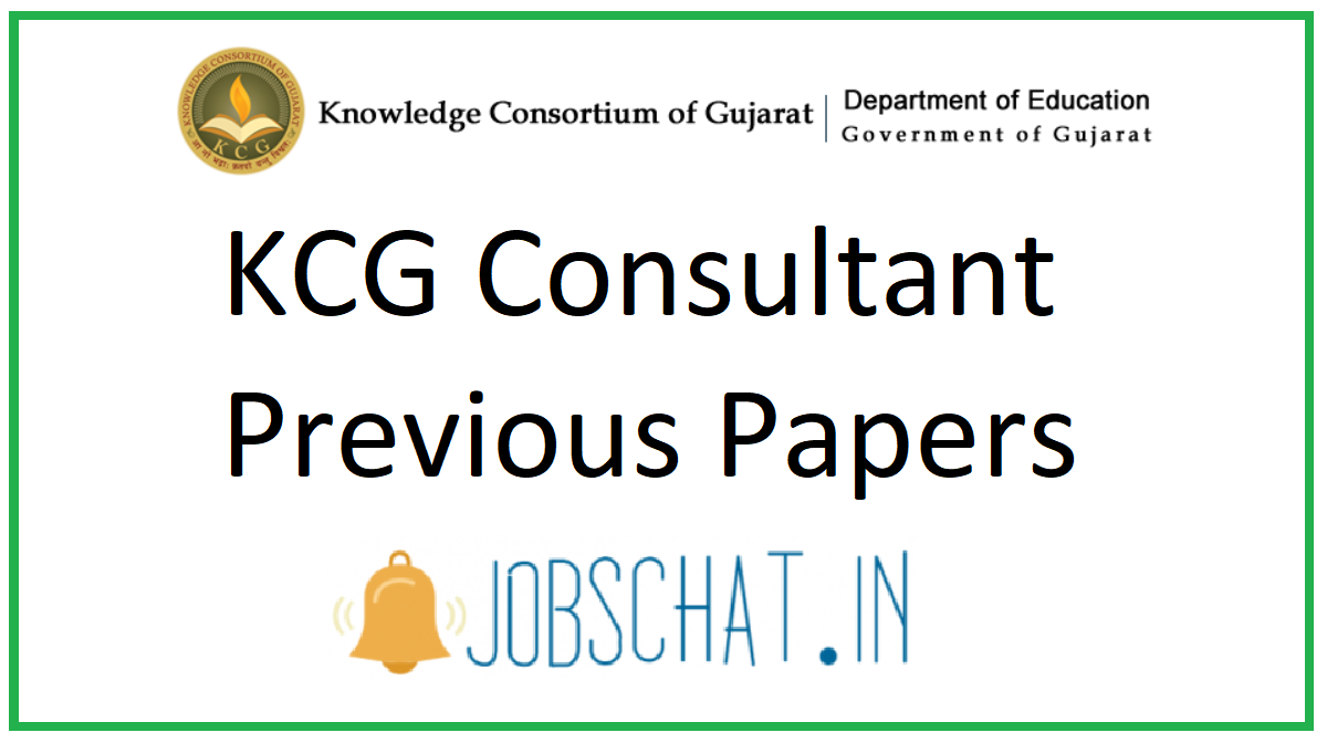 KCG Consultant Previous Papers