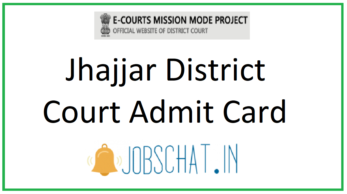 Jhajjar District Court Admit Card