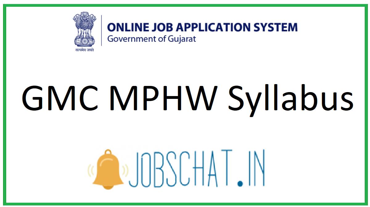 GMC MPHW Syllabus
