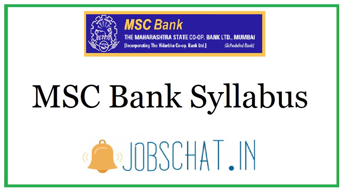 MSC Bank Syllabus
