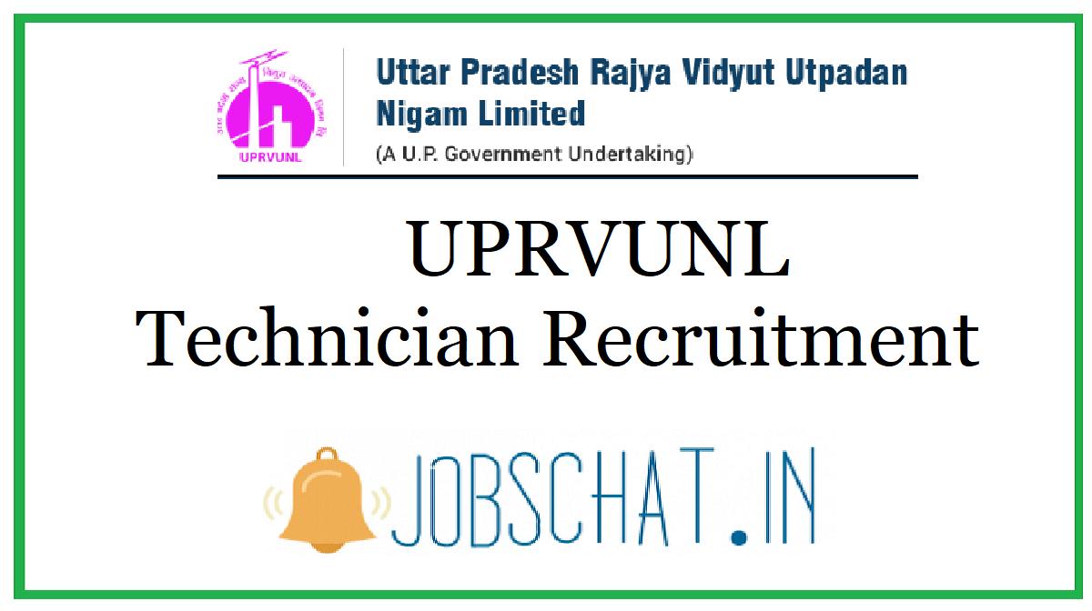 UPRVUNL Technician Recruitment