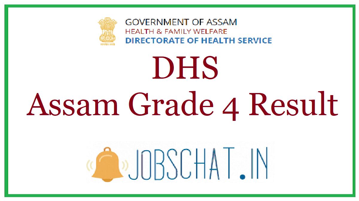 DHS Assam Grade 4 Result