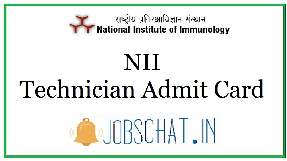 NII Technician Admit Card