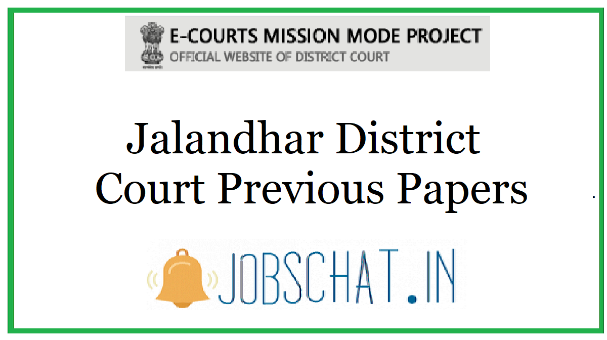 Jalandhar District Court Previous Papers
