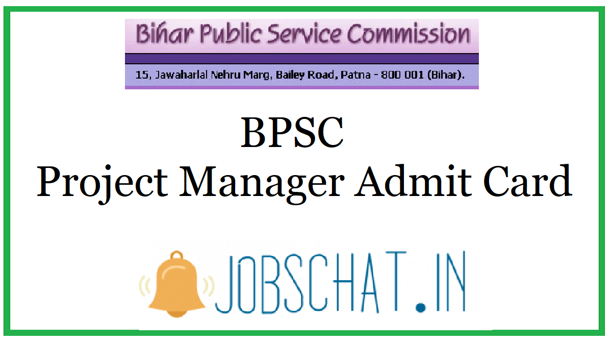 BPSC Project Manager Admit Card