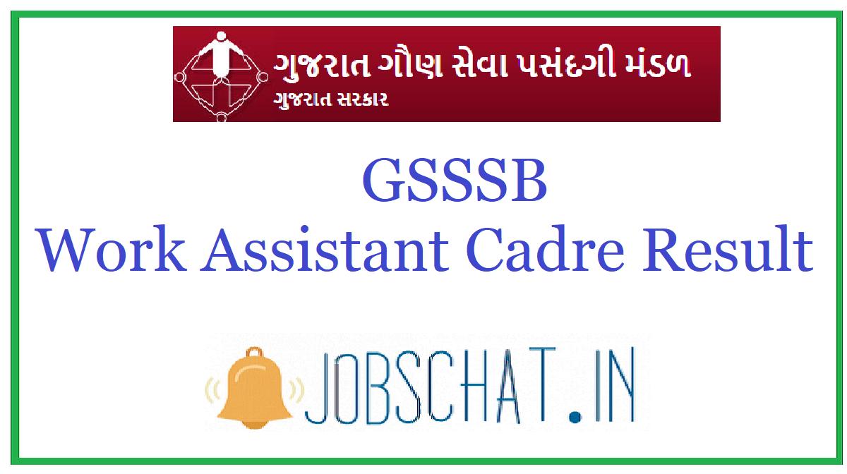 GSSSB Work Assistant Cadre Result