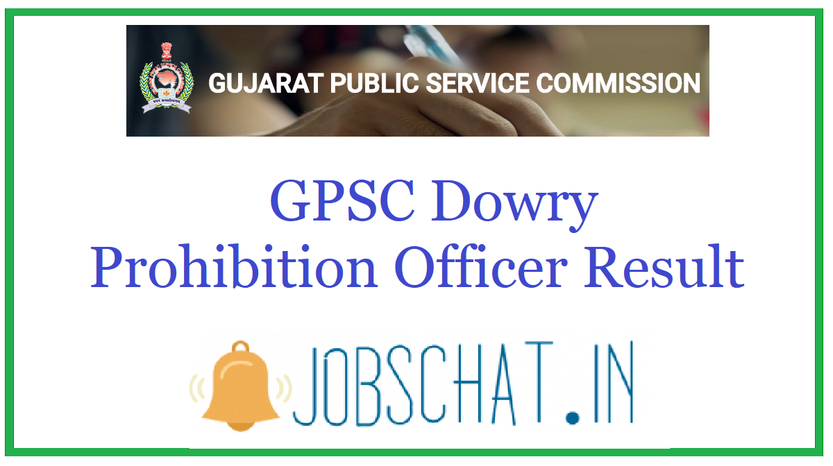 GPSC Dowry Prohibition Officer Result