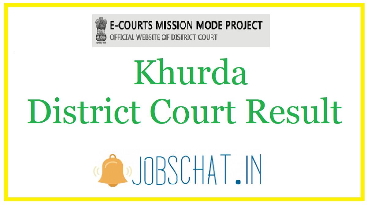 Khurda District Court Result