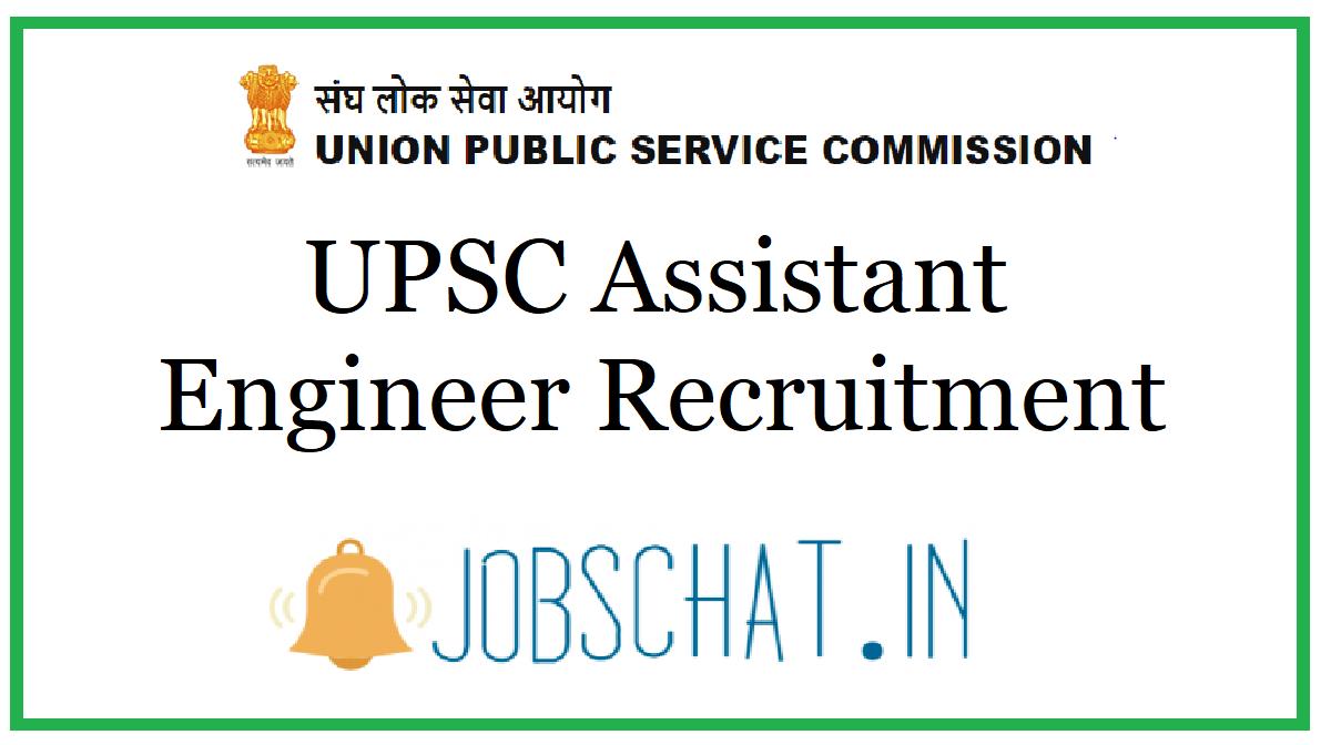 UPSC Assistant Engineer Recruitment