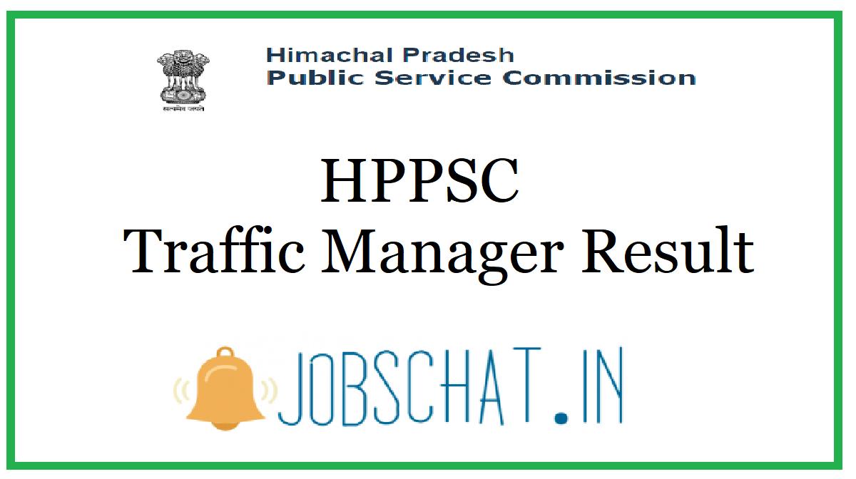 HPPSC Traffic Manager Result