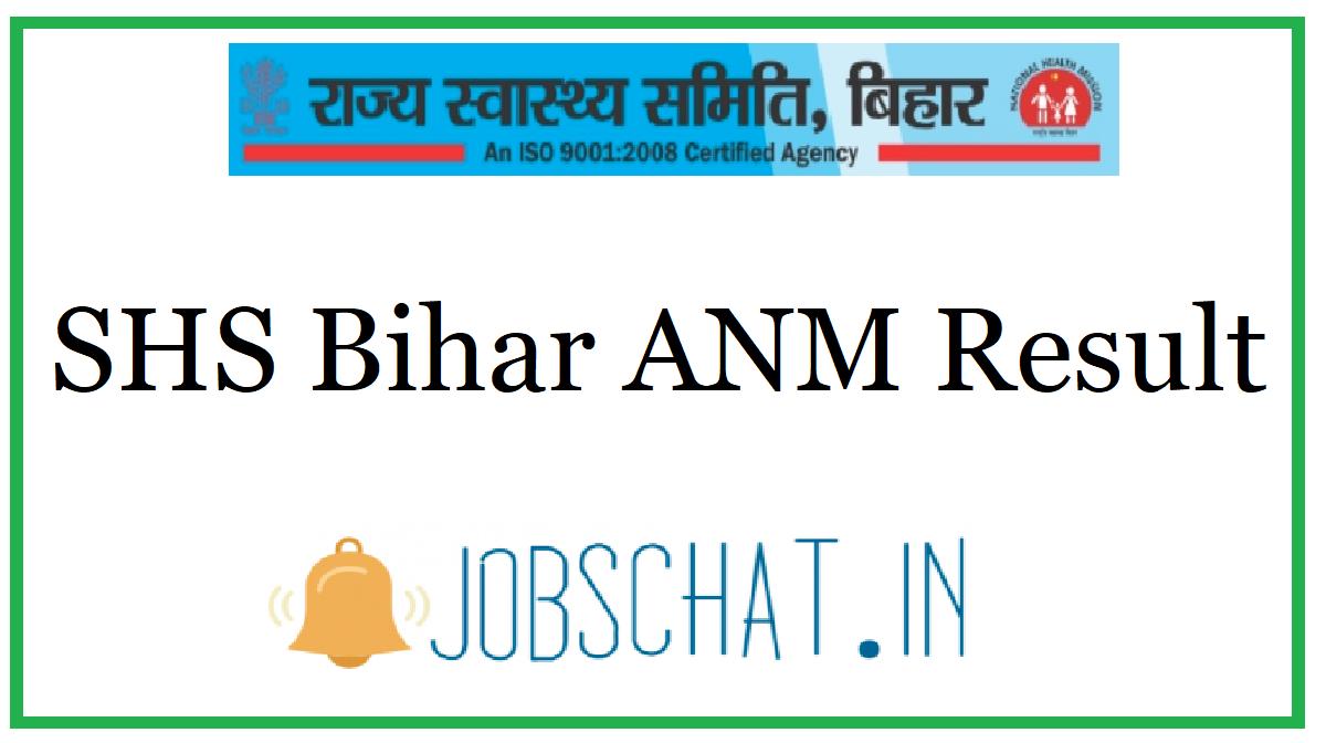 SHS Bihar ANM Result