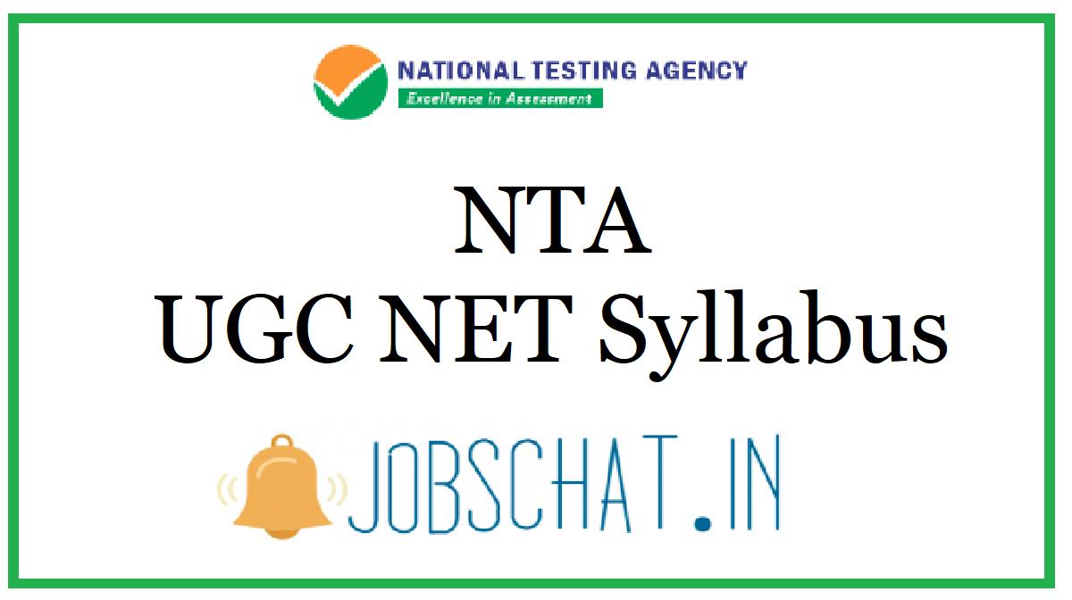 NTA UGC NET Syllabus