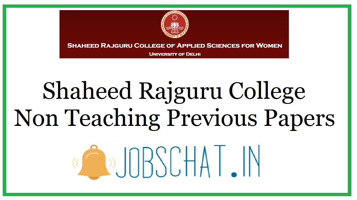 Shaheed Rajguru College Non Teaching Previous Papers