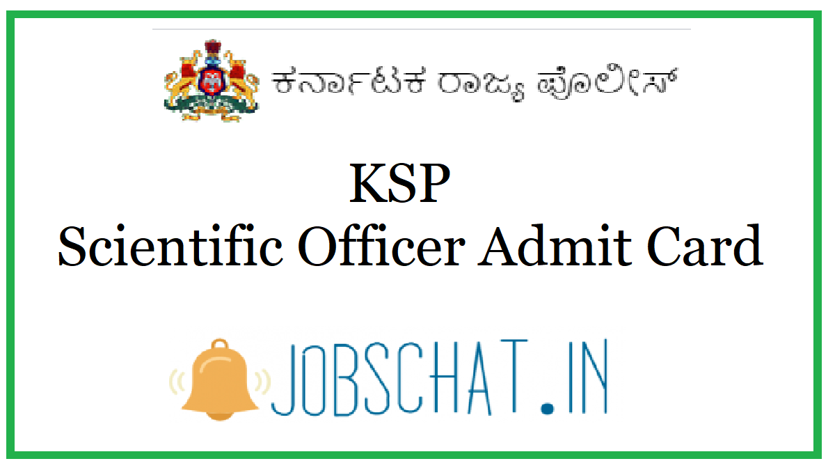 KSP Scientific Officer Admit Card