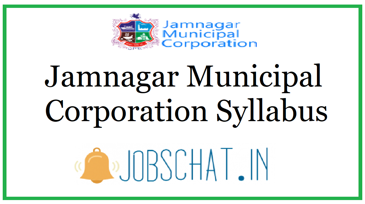 Jamnagar Municipal Corporation Syllabus