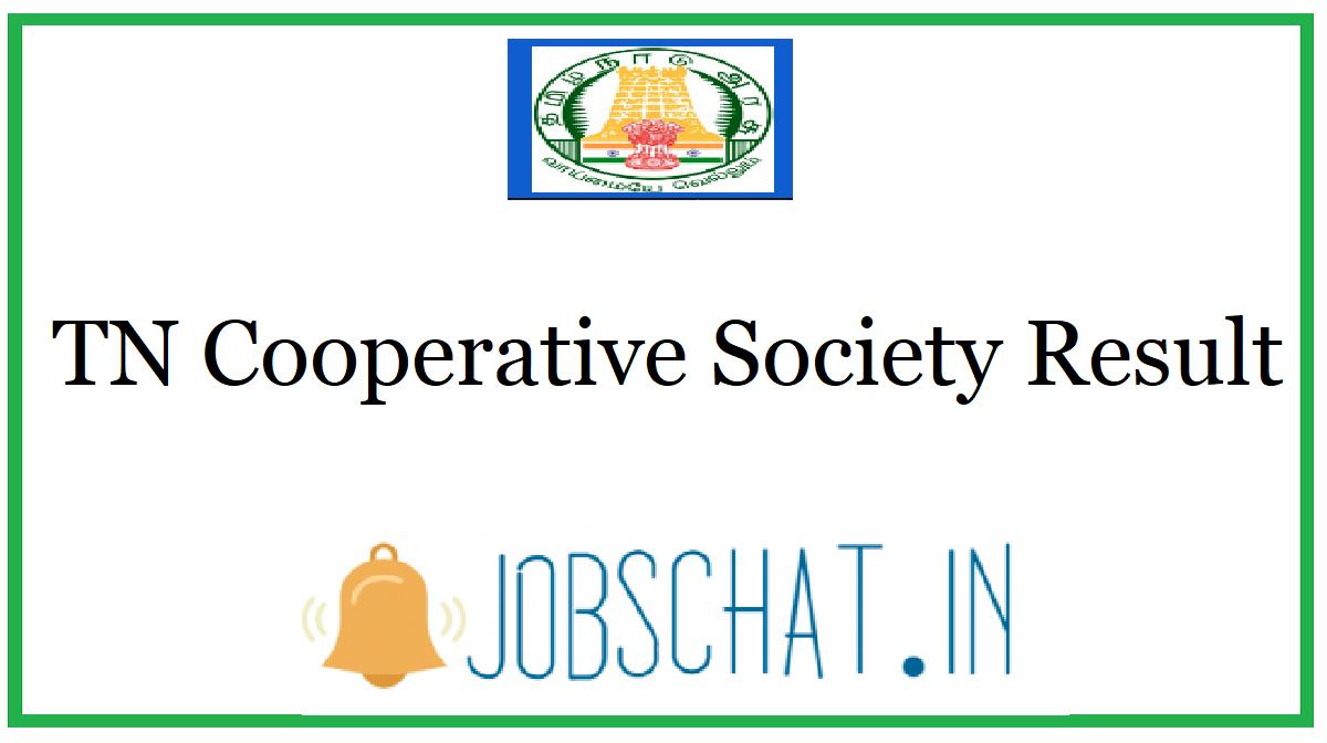 TN Cooperative Society Result